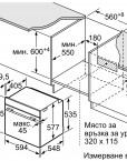 MCZ_00801885_444519_HS636GDS1_bg-BG